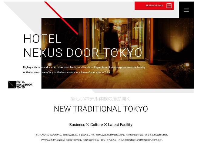 New_hp_Nexus_Door.jpg