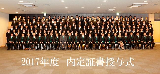 press_release_2017.10.3_02.JPG