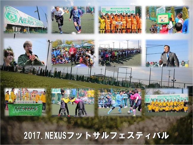 2017.4.1-2.jpg
