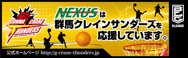 cranethunders_+banner_nexus.jpg