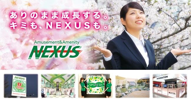 nexus_saiyo16.jpg