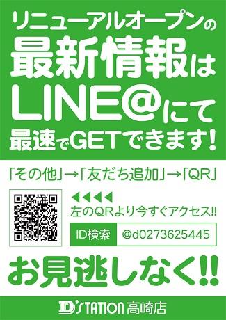 takasaki_02.jpg